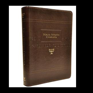 BÍBLIA JUDAICA COMPLETA MARROM