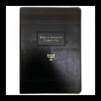BÍBLIA JUDAICA COMPLETA PRETA
